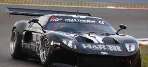 Freies Training/Qualifying Nürburgring